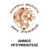 Δήμος Σάμου