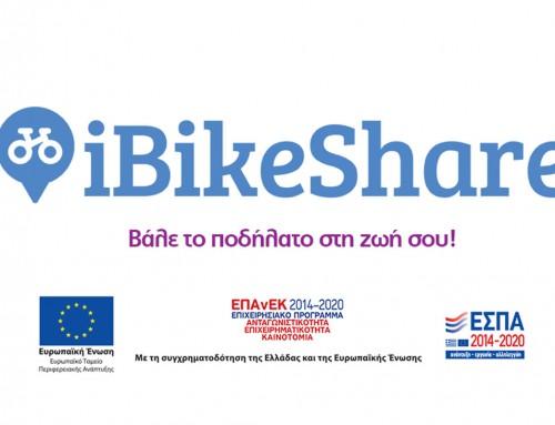 iBikeShare